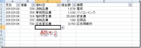 2012-05-15_16h31_20